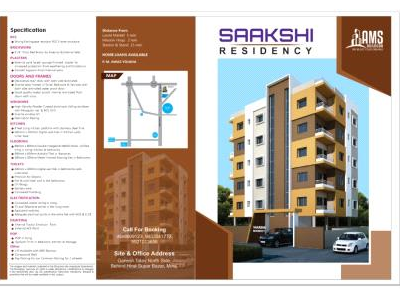 Saakshi Residency | Project by B I Group of Construction, Sangli